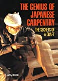 cover of The Genius of Japanese Carpentry: The Secrets of a Craft