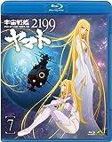 宇宙戦艦ヤマト2199 「第七章」と「テレビ放送あす最終回」