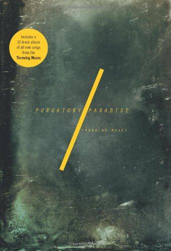 Purgatory/Paradise