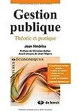 Gestion publique : Théorie et pratique