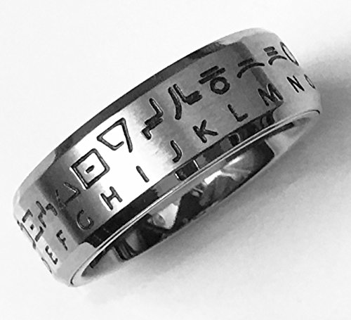 Star Wars Huttese Translator Ring Silver Size 06 (War Ring compare prices)