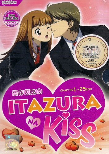 Itazura Na Kiss (It Started With A Kiss) Episodes 1-25, Complete