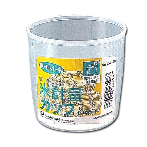 パール金属 便利小物 米計量カップ 1合用