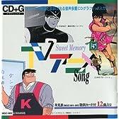 TVアニメSong -Sweet Memory 5- [CD+G]