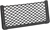 Large Quality Elastic Storage Net Magazine Rack 410mm X 200mm in Black 16 1/4 inches X 7 7/8 inches (black)