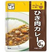 キッセイ ゆめシリーズ ひき肉カレー 150g