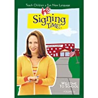 Signing Time Series 1 Vol. 13 - Welcome to School