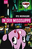 In der Misosuppe (3462037331) by Ryu Murakami