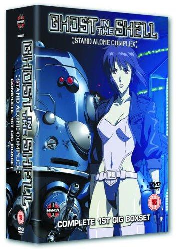 攻殻機動隊 S.A.C. 1st GIG コンプリートBOX[DVD] [Import] (2012)