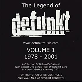 Defunkt Strangling Me With Your Love