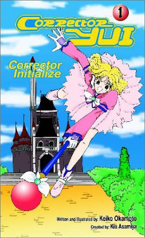 Image for Corrector Yui : Vol 1 Corrector Initialize