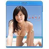 Beach Angels 高崎聖子 in ハワイ島 [Blu-ray]