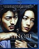 Image de Shinobi: la spada contro il cuore [Blu-ray] [Import italien]