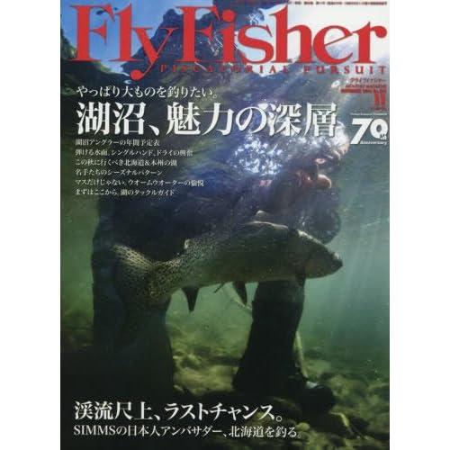 FLY FISHER(フライ フィッシャー) 2016年 11 月号 [雑誌]