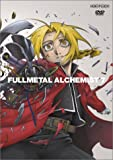 鋼の錬金術師 vol.7 [DVD]