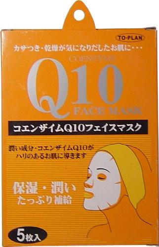 トプラン Q10フェイスマスク 5枚