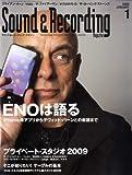 サウンド&レコーディング・マガジン (Sound & Recording magazine) 2009年 1月号 [雑誌]