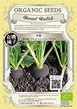 グリーンフィールド 野菜有機種子 大根  [小袋] A051