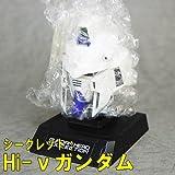 マスコレ ガンダムヘッドコレクションVol.3 ニュータイプの決意 【シークレット:Hi-νガンダム】(単品)