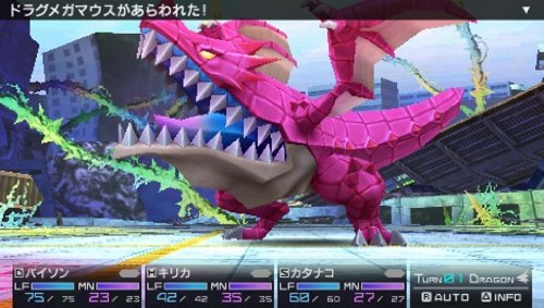 セブンスドラゴン2020-II (2013年春発売予定)