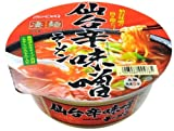 ニュータッチ 凄麺仙台辛味噌ラーメン 162g×12個