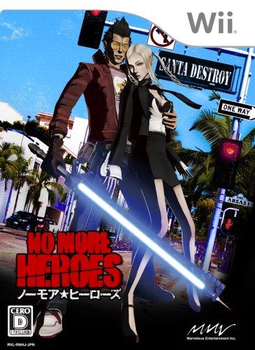NO MORE HEROES (ノー・モア・ヒーローズ) (特典無し)