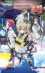 無彩限のファントム・ワールド 1 [Blu-ray]