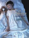Shunkin〜人形少女幻想 (TH ART Series)
