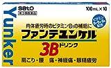 【第3類医薬品】ファンテユンケル3Bドリンク 100mL×10