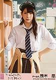 AKB48 公式生写真 ここがロドスだ、ここで跳べ! 劇場盤 【茂木忍】