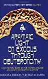 img - for Aramaic Light on Exodus through Deuteronomy book / textbook / text book