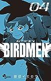 BIRDMEN(4) (少年サンデーコミックス)