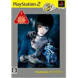 Fatal Frame III: The Tormented (PlayStation2 the Best Reprint) [Japan Import]