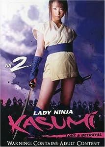 Lady Ninja Kasumi, Vol. 2