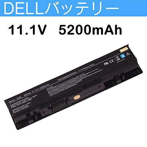 Dell/デル Studio 1535 1536 1537 1555 1557 対応 ノートパソコンバッテリー 6cell 11.1V 5200mAh 並行輸入品