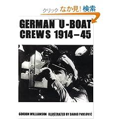 German U-Boat Crews 1914-45 (Trade Editions)