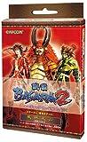 戦国BASARA2 トレーディングカードゲーム スターター風林火山