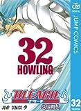 BLEACH ��Υ����� 32 (�����ץ��ߥå���DIGITAL)