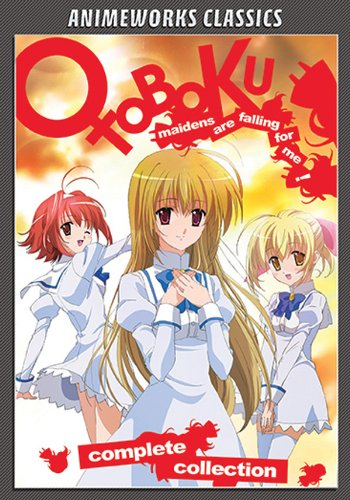 Otoboku: Complete Collection Classic [DVD] [Import]