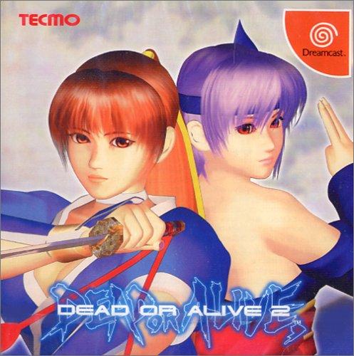 DEAD OR ALIVE2初回限定版