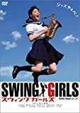Swing Girls - Standard Edition
