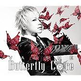 Butterfly Core