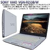 ソニー(VAIO) VAIO typeF FE53B ホワイト Office2007 VGN-FE53B/W