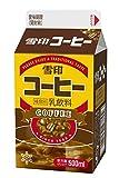 雪印メグミルク 雪印コーヒー500ml[冷蔵]