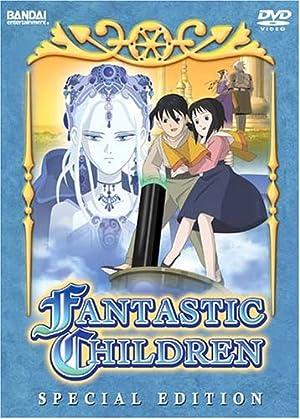 ファンタジックチルドレン DVD-BOX
