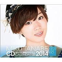 (卓上)AKB48 田名部生来 カレンダー 2014年