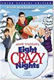 Adam Sandler's Eight Crazy Nights (Special Edition) (Bilingual)