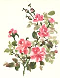 """I Wanna to Be Adored"" A Cluster of Pink Roses, Giclee Print of Original Sumi-e Flower Painting, 14 X 18 Inches"