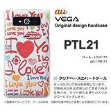 au VEGA PTL21 ケース VEGA PTL21 カバー ケース・ジャケット【ハート・LOVE151/ptl21-PM151】