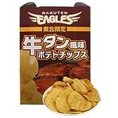 【楽天イーグルス】【東北限定】 牛タン風味 ポテトチップス (45g×3袋)